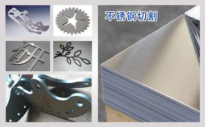 龙门式等离子数控切割机切割材质