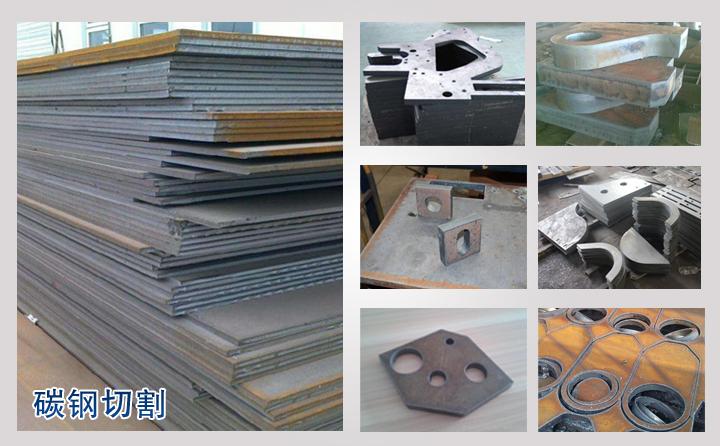 碳钢板材切割样件