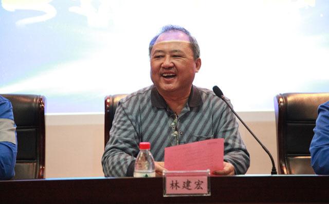 健峰集团林建宏老师