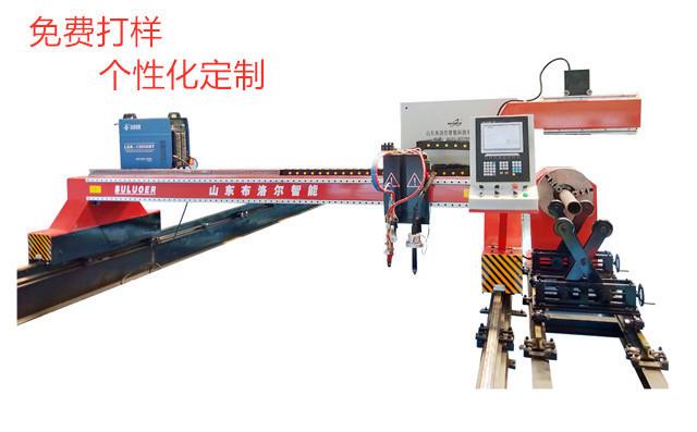 个性化定制龙门管板一体切割机