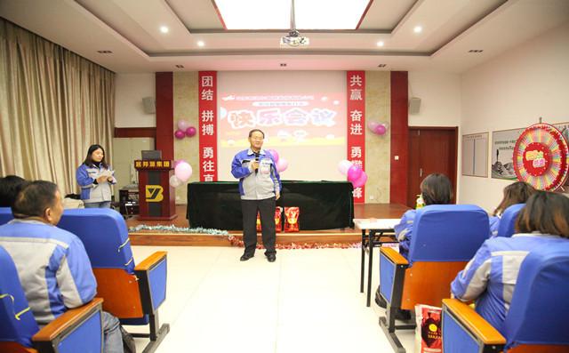 杨建刚总经理发表致辞讲话
