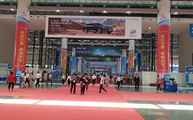 布洛尔激光受邀参加2021第18届中国—东盟博览会