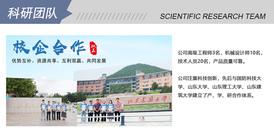 与多所知名高校建立合作,持续开发新产品